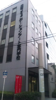 大阪校にお邪魔してきました