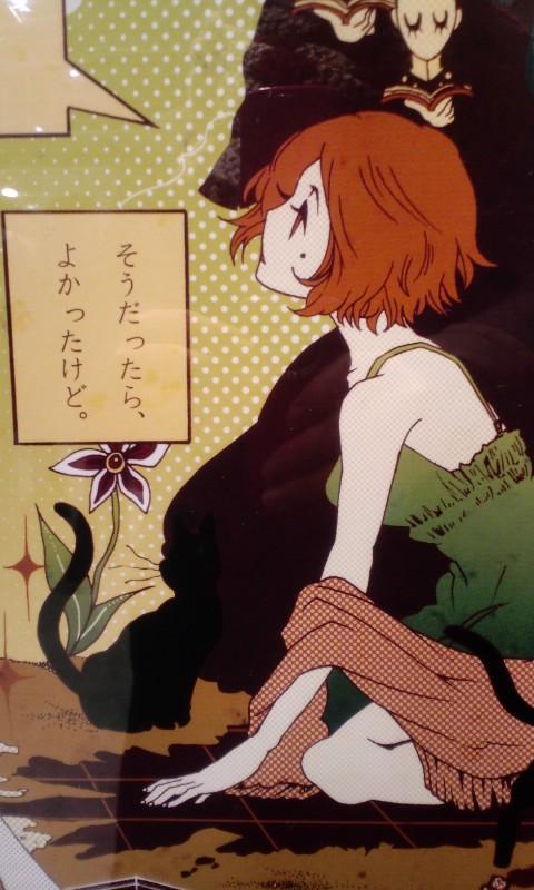 マンガ読み放題