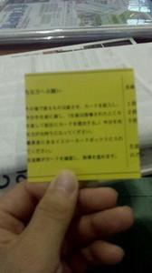 2012_06_12_16_15_41