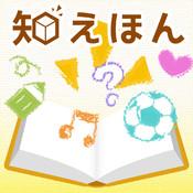 Chiiku_2